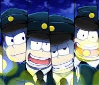 六つ子警察