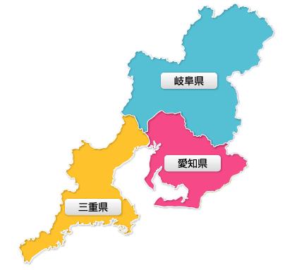 案内可能な地域の地図